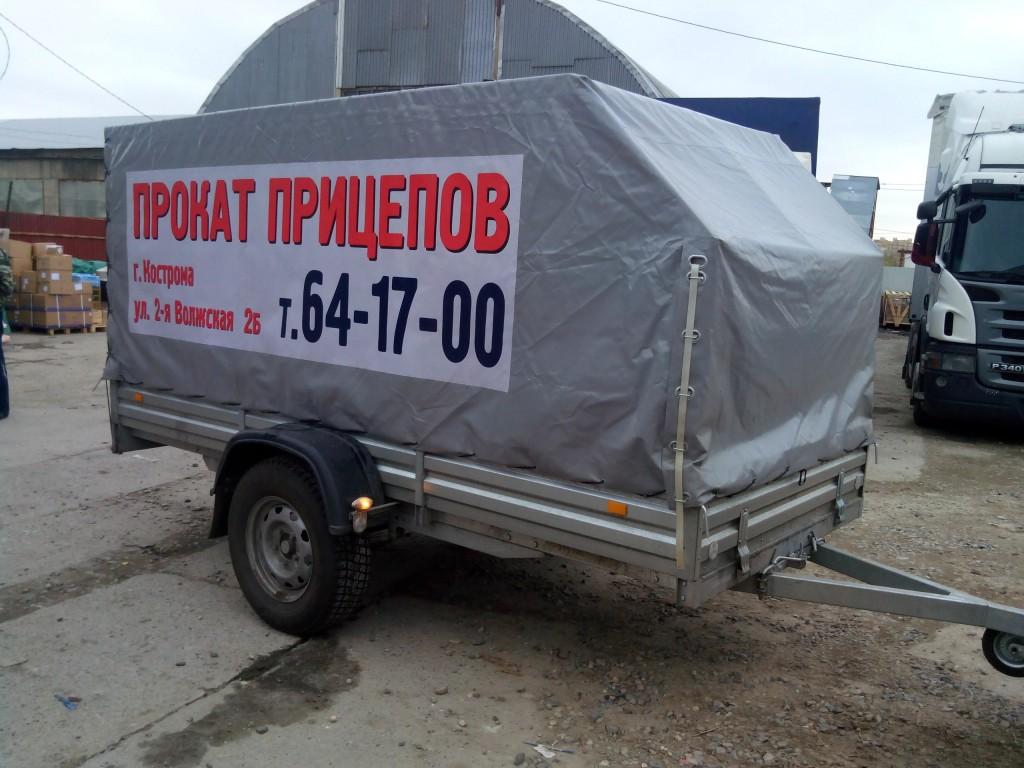 Прокат прицепов в Костроме